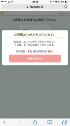 s__121528325