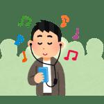 iPhoneの音楽でシャッフルを解除できない時にオフにする方法【iOS11最新版】
