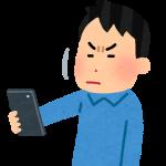 twitterの動画で音がでない場合の解決方法【iPhone/iOS10最新版】