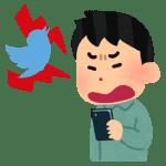 twitterの自動ミュートの設定はどこから行う?ワードミュートも【iPhone】