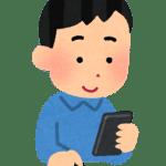 iPhoneでマウスをBluetooth接続する方法はある?専用アプリやキーボードも!