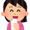 iPhoneでトリミングできない時のやり方!【写真・動画/無料アプリ/iOS10最新版】