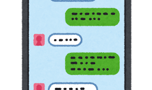 LINEの一時停止とは?相手からの通知をとめて集中できる!通話や解除の仕方