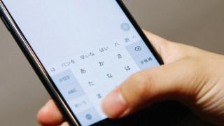 iPhoneで指が届かない時の3つの対処方法!【リング/簡易アクセス/戻るボタン付きシート】