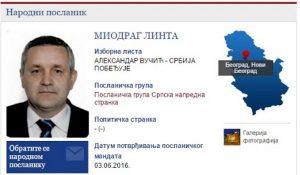 Миленко Вишњић: Баш увредљиво - Регионални Срби