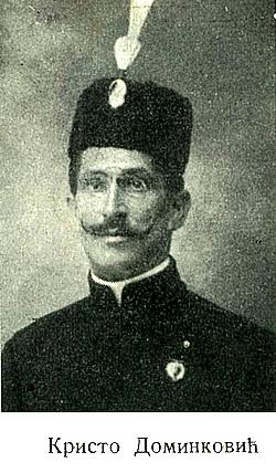 Српске новине у Дубровнику 1907. године