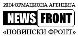 Оксана Сазонова: Руски медији ће се тек развијати у Србији