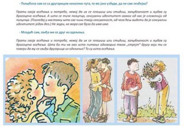 Весна Веизовић: Министарство просвете сексуализује децу (1.део)