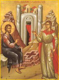 Владислав Ђорђевић: ИСУСОВА ИСЦЕЛИВАЊА И ПОДУЧАВАЊА ЖЕНА