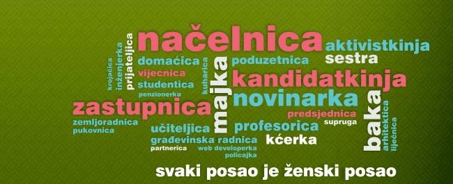 Слободан Јанковић: ЗАКОН О РОДНОЈ НЕРАВНОПРАВНОСТИ И ПРОБЛЕМ ОТКАЗА