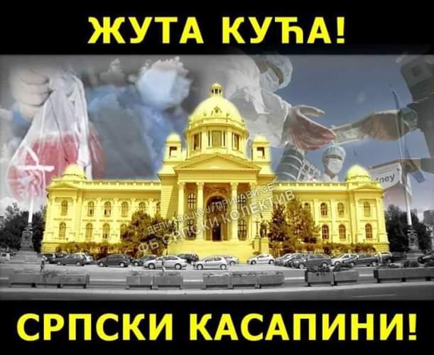 Милутин Милошевић: ПОКУШАЈ СУСПЕНЗИЈЕ ПРАВА ЗАШТИТЕ ФИЗИЧКОГ ИНТЕГРИТЕТА