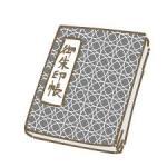 浜松の龍潭寺で御朱印帳をスムーズにいただくたった1つのコツはこれ?