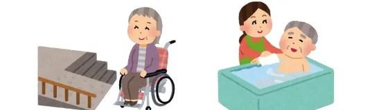 介護される高齢者