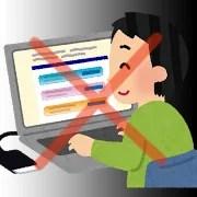 まともな施工を受けたいなら「リフォーム業者紹介サイト」の利用はおすすめできません