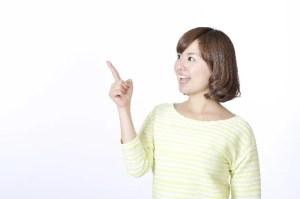 パナソニック「シーライン」が口コミ等の評判が良い7つの特徴!