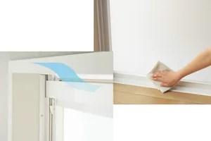 ユパティオのドアはカビが発生し辛い!寒い隙間風も入らない仕様です