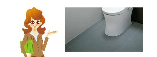 おしゃれなトイレのタイル