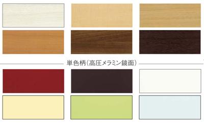 扉カラーの種類が豊富