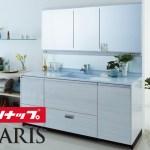 ティアリスが他の洗面台より評判良い6つの機能一覧&リフォームにかかる費用相場!