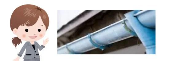 雨樋劣化の原因と修理ポイント