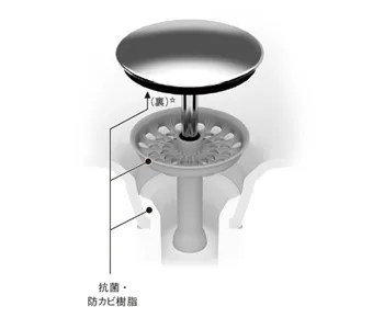 抗菌防カビ排水口