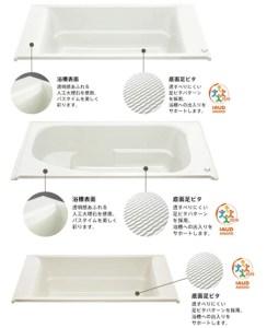 自分好みの広さやタイプを選べる!リラックスできる浴槽