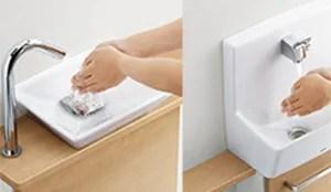 手洗い器の水栓金具