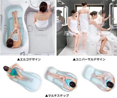 お風呂のデザイン