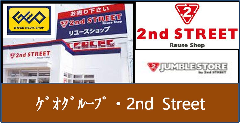 ラックラッククリアランスマーケット岸和田カンカンベイサイドモール店(大阪府岸和田市)2020年4月24日オープン