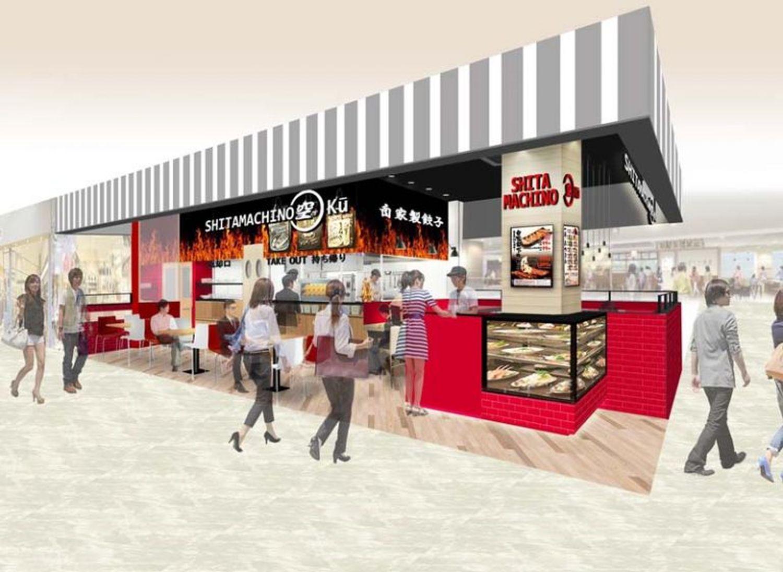 下町の空ららぽーと愛知東郷(愛知県愛知郡東郷町)2020年9月オープン。下町の空広小路栄店を移転させてオープン