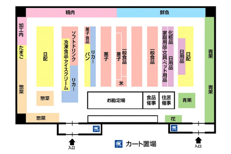オークワプライスカット榛原福地店(奈良県宇陀市)2020年6月11日リニューアルオープン