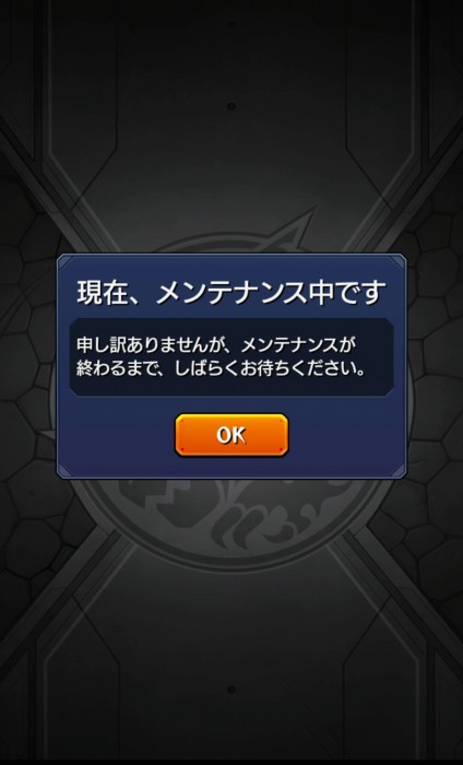 1457385746536