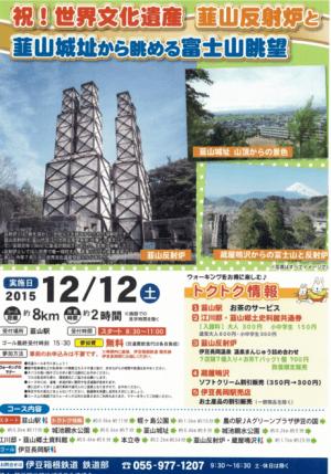 2015-11-26_142930