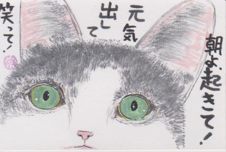 猫の絵ー75