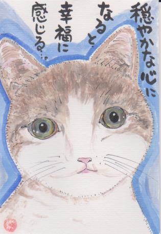 猫の絵ー82