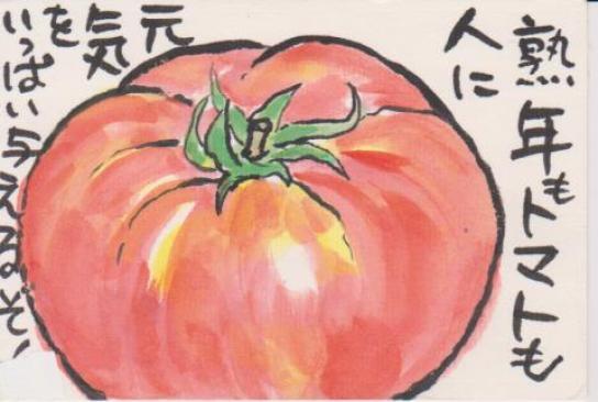 トマトの絵ー13