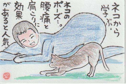 猫の絵ー61