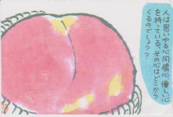 モモの絵ー3