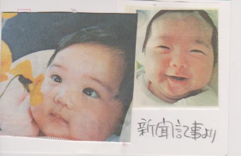 赤ちゃんの新聞記事