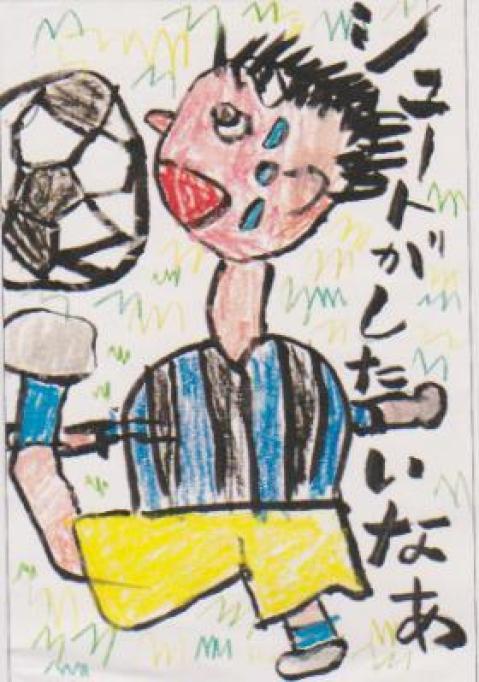 サッカーの子供