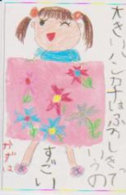 子供の絵7