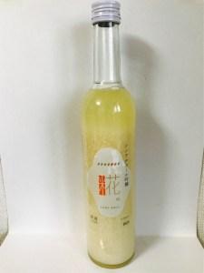 山崎合資会社の全麹仕込みの米麹甘酒『一糀。-ICHI-KOJI-』