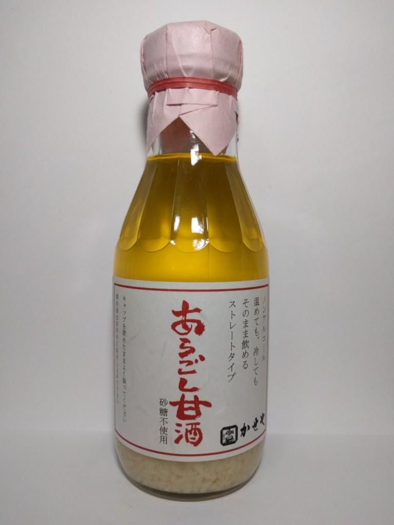 かせや味噌の全麹造りの米麹甘酒『あらごし甘酒』