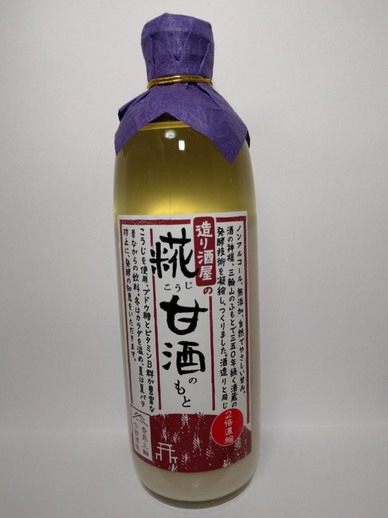 今西酒造の濃縮タイプの米麹甘酒『造り酒屋の糀甘酒のもと』