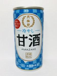 月桂冠の酒粕と米麹の甘酒『冷やし甘酒』