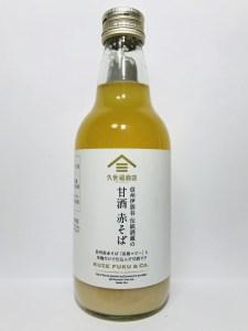 久世福商店の赤そばを用いた米麹甘酒『信州伊那谷伝統酒蔵の甘酒赤そば』