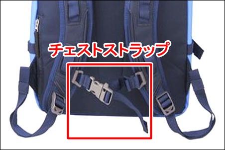 ザノースフェイス BCヒューズボックス NM81630 リュック リュックサック ザック ナップサック デイパック バックパック ブラック K 外観 画像 写真 チェストストラップ チェストベルト 胸部 固定 安定 安全 安心 図解 付属品