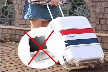 出張 旅行 スーツケース キャリーケース キャリーカバン キャリーバック キャリーバッグ ノートパソコン ノートPC タブレット 端末 直接 入れる 収納 ダメ 危険 故障 壊れる 可能性 高い 振動 衝撃 ダメージ 加わる 及ぶ 写真 画像