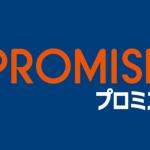 アコム/カードローン/画像promise freecashing logo