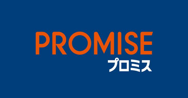 FPが教える正しいカードローン比較。あなたに合ったおすすめのカードローンはこれだ!/画像promise freecashing logo